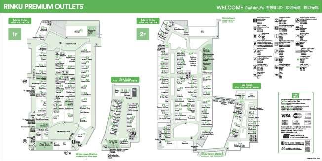 rinku map_Page_1